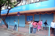 Former Bank of Maha manager gets 10 years jail for fraud (Lead)