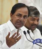 Telangana not to allow uranium mining in Nallamalla forests