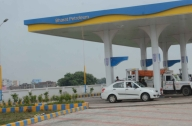 BPCL ends 5.7% lower after govt stake sale announcement