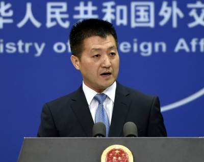China concerned over rising US-Iran tensions
