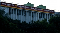 PNB may lead next round of PSU bank merger in Sept