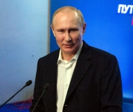 Putin confident EEF will lay ground for new projects