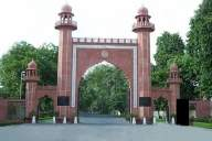 AMU to tie up with wildlife dept on conservation efforts