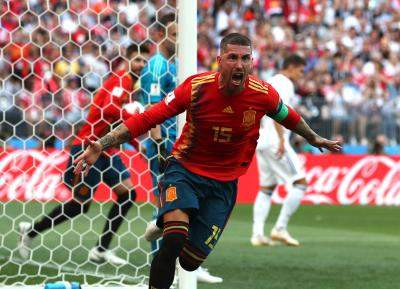 Real Madrid star Sergio Ramos, TV presenter tie knot