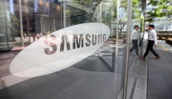 Samsung's US chip plant investment may be in offing: Report