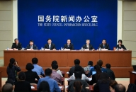 China's top political advisory body to open annual session