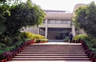 Nehru Memorial to execute mega project on India's borders (IANS Exclusive)