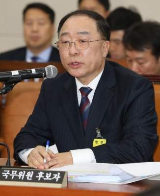 S Korea to tackle US info-sharing request on chipmakers