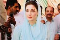 Petition to remove Maryam as PML-N VP dismissed