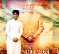 Film 'PM Narendra Modi' offered me huge experience: Producer