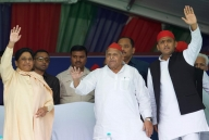 Arch-rival Mulayam-Mayawati's joint rally in Mainpuri