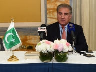 Pakistani Foreign Minister Qureshi arrives in Afghanistan