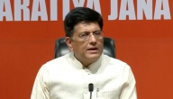 People with ailments shouldn't travel by train until necessary: Goyal