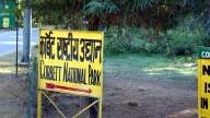 Poor living around Corbett reserve deprived of welfare funds (IANS SPECIAL)