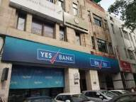 Yes Bank to auction assets of Avantha Holdings, Oscar Investments