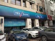 Yes Bank to be dropped from Nifty50, yield place to Shree Cement