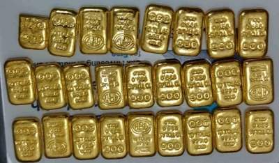 Kerala Customs seize massive gold haul from diplomatic lugga...