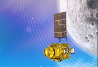 'Chandrayaan-2's scientific objectives fully accomplished'