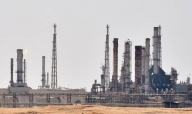 Aramco signs $12.4 bn infra investment deal with EIG-led consortium