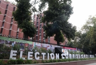 EC: No by-elections yet for 7 vacant Assembly seats