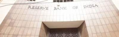 RBI booster: Rate cut expected even as inflation soars (MPC ...