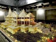 First meeting of Ram temple trust today