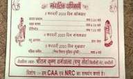 Support for CAA, NRC on wedding card in UP