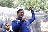 We have to break our 2015 record: Kejriwal