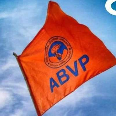ABVP seeks SAU re-conduct entrance test for those facing tec...