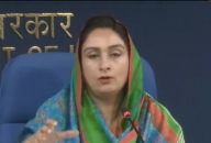 Bodies of 3 Sikhs killed in Kabul to be back on Monday: Harsimrat