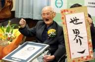 World's oldest man dies days after Guinness record