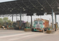 Toll plaza vandalised in Rewa after MP Speaker's vehicle stopped