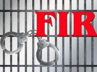FIR against lab in Gurugram for misreporting Covid test results