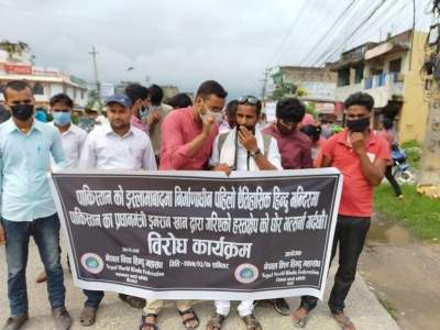 Nepal witnesses anti-Pak protests for 'atrocities' on Hindus