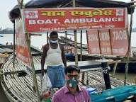 Covid boat ambulance for corona patients in Bihar