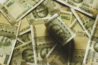 Rate decision, US stimulus likely constraints to rupee's further appreciation (IANS Analysis)
