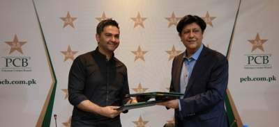 PCB signs MoU with PITB for e-FOAS