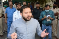 Vote out the corrupt, give youth a chance in Bihar: Tejashwi