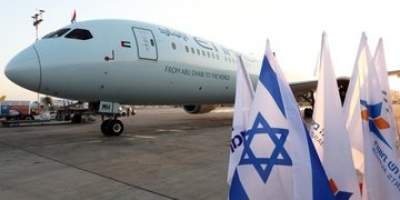 Israel to sign visa exemption agreement with UAE