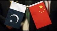 IS-K message to China and Pakistan through suicide bombers