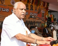 Yediyurappa reallocates portfolios second time in day (Lead)