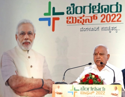 3 member committee to study reservation demands in K'taka