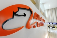 Alibaba's Tmall Global helps global SMEs open online stores