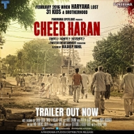 Maanvi Gagroo: Docu-film 'Cheer Haran' explores sociopolitical fabric of Haryana