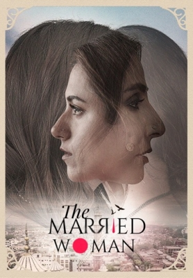 Alt Balaji and Zee 5's 'The Married Woman' is based on the famous writer Manju Kapoor's bestseller Novel!.