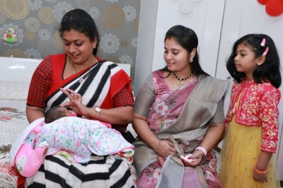 Andhra Deputy CM gives birth to baby girl