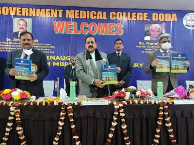 1st batch of MBBS students inaugurated at GMC Doda