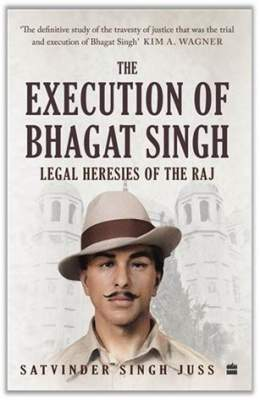 'Bhagat Singh's is a story that needs to be told & retold' (IANS Interview)