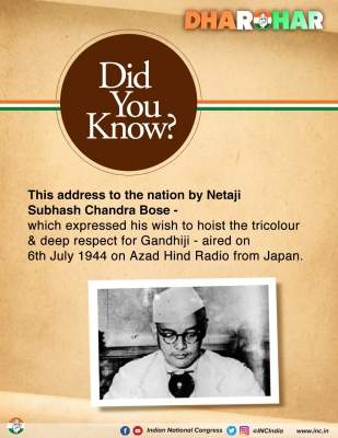 Cong documentary on Subhash Chandra Bose on WB poll eve