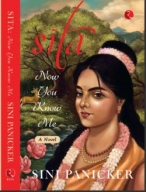 Giving Sita a #MeToo-inspired voice (IANS Interview)